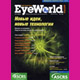 EyeWorld Russia-№1-2011